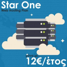 Star One Web Hosting Plan